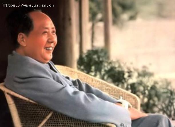 让那些内外反动派,在我们面前发抖吧!—毛泽东