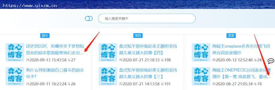 html css 设置文本超出区域隐藏并显示...省略号